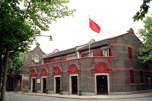 7月23日:中国共产党一大在上海举行--特色网